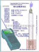 手持式智能粉尘测试仪