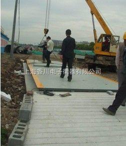 10吨电子地上衡(无需做基础)10吨电子地下衡(需做地下基础)10吨电子汽车衡¥?