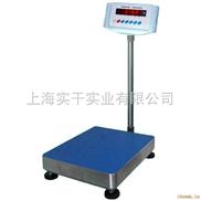 150公斤英展落地式电子地称,300公斤计重电子台秤