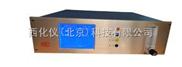 红外氧化氮分析仪