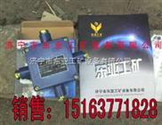 JHH-2本安电路用接线盒