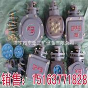 防爆高压电机接线盒