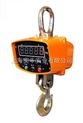 杭州四方电子吊磅,20吨杭州四方电子吊磅