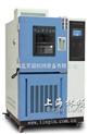 上海/浙江/江苏臭氧老化试验设备