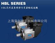 供应HBL系列精密直角伺服减速机
