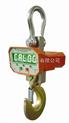 OCS-30T无线打印电子吊磅,2吨无线吊秤