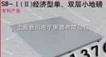 DCS-XC-A1吨地磅秤(2吨单层地磅秤)3吨地上衡,5吨电子地磅,10吨电子磅生产厂家出厂价格