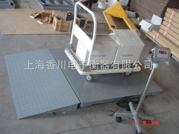 (处州1吨小地磅+楚州2吨地磅秤+滁州3吨电子磅秤)香川品牌地磅