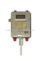 GWD80G型煤矿用管道气体温度传感器