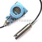 MD-L100投入式液位传感器,液位传感器厂家