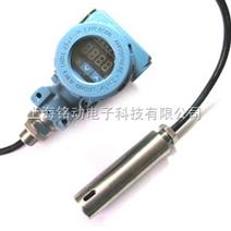 投入式液位传感器生产厂家