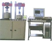 供应特价、质量保证DYE-300S型全自动水泥抗折抗压试验机