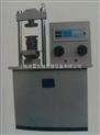 供应低价、高品质TYE-300型数显压力试验机