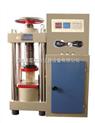 供应低价、质量保证TYE-2000数显压力试验机