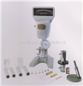 供应低价、优质 NDJ-79型旋转式粘度计