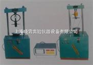 供应LD127-II型路面材料强度试验仪主机