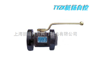 YJZQ-高压液压球阀