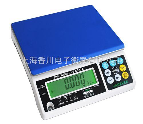 【计重桌秤】3公斤电子桌秤、30公斤计重电子桌秤【计重桌秤】