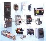 一级代理ABB/西门子/施耐德/欧姆龙/三菱工控电器产品