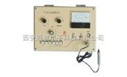 北京宝鸡FQR-7505涡流探伤仪