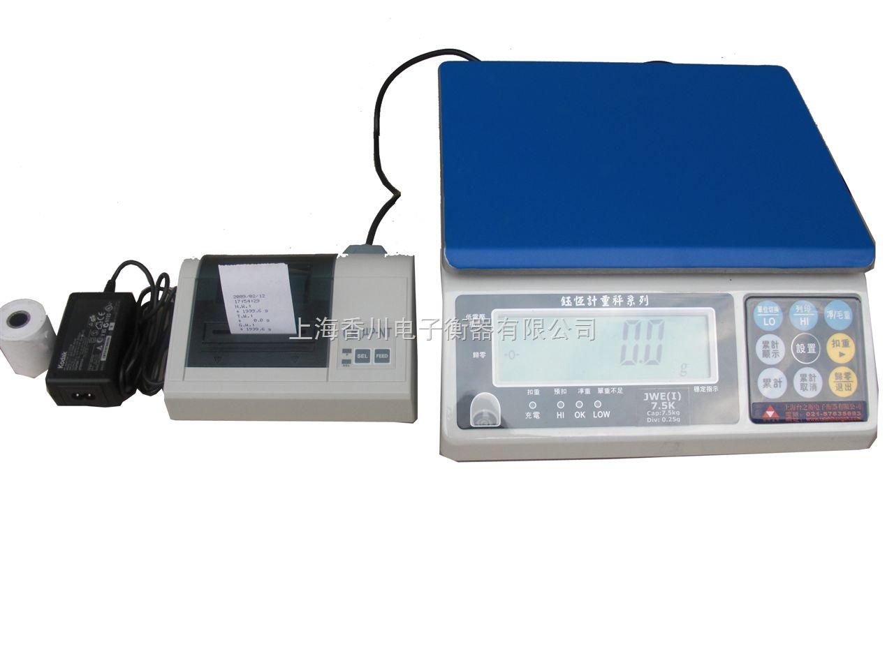 XC-A计重桌秤(30公斤电子计重秤)