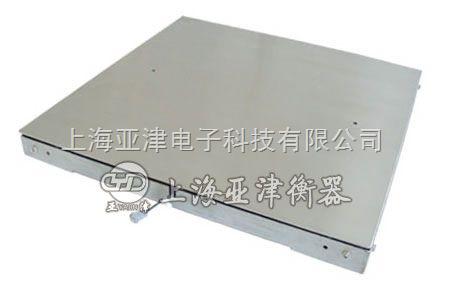 上海3吨电子地磅 双层小地磅秤价格搅拌用地磅秤