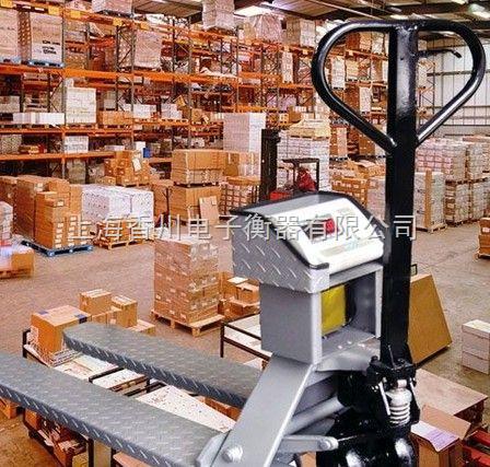 系列DCS-XC-F2.5吨液压叉车秤(1.5吨电子叉车秤)0.5吨电子液压秤