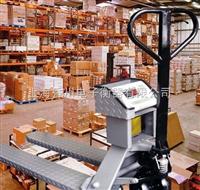 DCS系列DCS-XC-F2.5吨液压叉车秤(1.5吨电子叉车秤)0.5吨电子液压秤