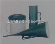 厂家直销低价、优质1006型泥浆粘度计