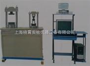 供应特价、优质YHZ-300、10型恒加载水泥抗折抗压试验机