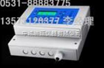 乙醇气体泄漏报警器,乙醇浓度超标监测仪