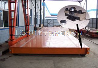 """zui便宜,zui好的""""200吨电子汽车衡30吨电子汽车磅秤""""好质量,好价格"""