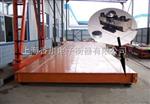 """SCSzui便宜,zui好的""""200吨电子汽车衡30吨电子汽车磅秤""""好质量,好价格"""
