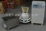 【厂家直销】低价、质量保证BYS-v型养护室控制仪(三件套)