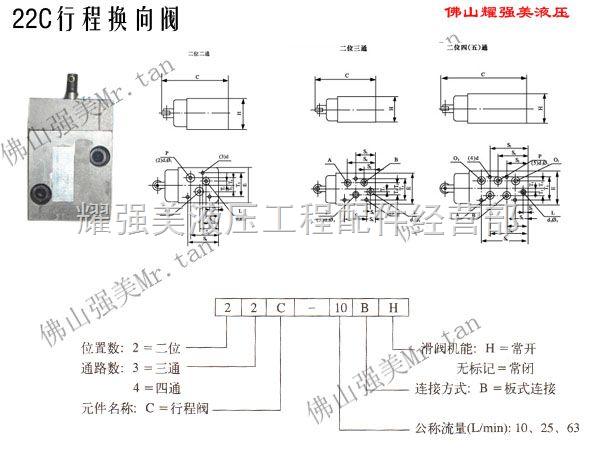 摘要:y型中压溢流阀和p型低压溢流阀销售商.图片