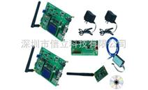 ZigBee CC2530开发套件
