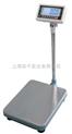 500公斤英展落地式电子台秤,80公斤防爆电子台磅