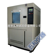 五和&SC-800沙尘试验箱