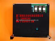 VPCPX1 2N8C2210P001-EG1 TOSHIBA PLC厦门源真在供应