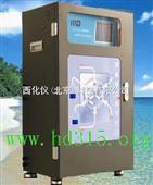 氨氮在线分析仪/NH3-N在线分析仪