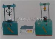 供应特价、质量保证路面材料强度试验主机