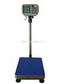 1T计重电子台秤,300kg定量报警台秤
