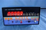 可逆电子计数器(国产)