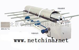 中西LQS厂家热风循环烘箱库号:M156371
