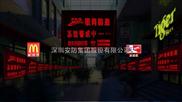 深圳防盗报警器,家用无线防盗报警器
