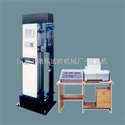 电子式拉力试验机/纸张拉力试验机