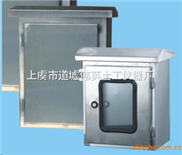 特价、优质加工各种不锈钢配电箱箱体,配电柜柜体。及非标配电箱