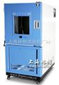 IPX5、6防尘试验机(GB4208标准)