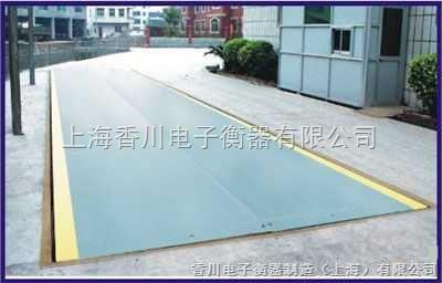 3X6m30吨电子地磅+3X6m60吨电子汽车衡+3X6m80吨电子汽车磅秤维修销售点