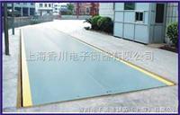 SCS3X6m30吨电子地磅+3X6m60吨电子汽车衡+3X6m80吨电子汽车磅秤维修销售点